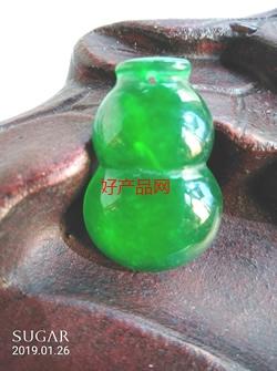 翡翠冰种正阳绿葫芦