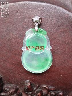 翡翠冰种飘绿葫芦吊坠