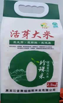 珍珠活芽米